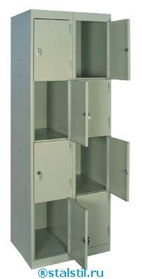 Шкаф для вешей ШР-42